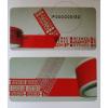 供应防伪封箱胶带 VOID胶带 盛宁防伪封箱胶带销售