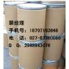 供应硫酸新霉素原料药厂家