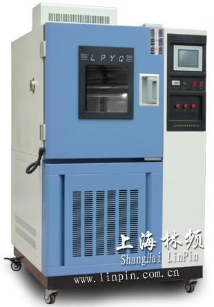 供应高低温交变湿热试验箱选林频