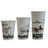 供应江门奶茶纸杯定做LOGO 90口径纸杯批发 一次性奶茶纸杯厂家