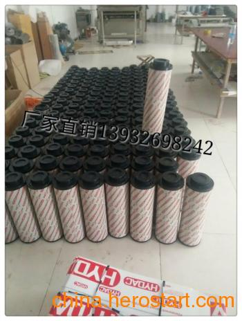 供应(厂家直销)1300R010BN4HC贺德克滤芯