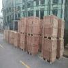 上海墨海木包装——墨海纸质包装——包装箱价格