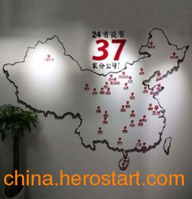 供应南京时尚派对策划服务南京时尚派对策划服务