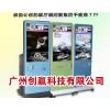 供应微信广告机软件开发/微信打印机软件源码/创赢科技