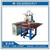 厂家供应高周波PVC地毯压纹压花机器