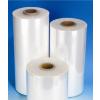 供应承德包装材料、包装材料厂家首选盛鑫源包装、塑料包装材料
