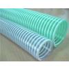 供应钢丝管_河北PVC螺旋钢丝管(图)_聚鑫橡塑