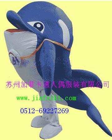 供应卡通服装道具|杨州卡通服装人偶道具海豚