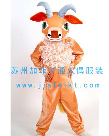 供应卡通人偶服装卡通人偶服饰道具大角牛