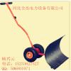 供应可调节双橡胶轮胎多功能QY—25除雪铲