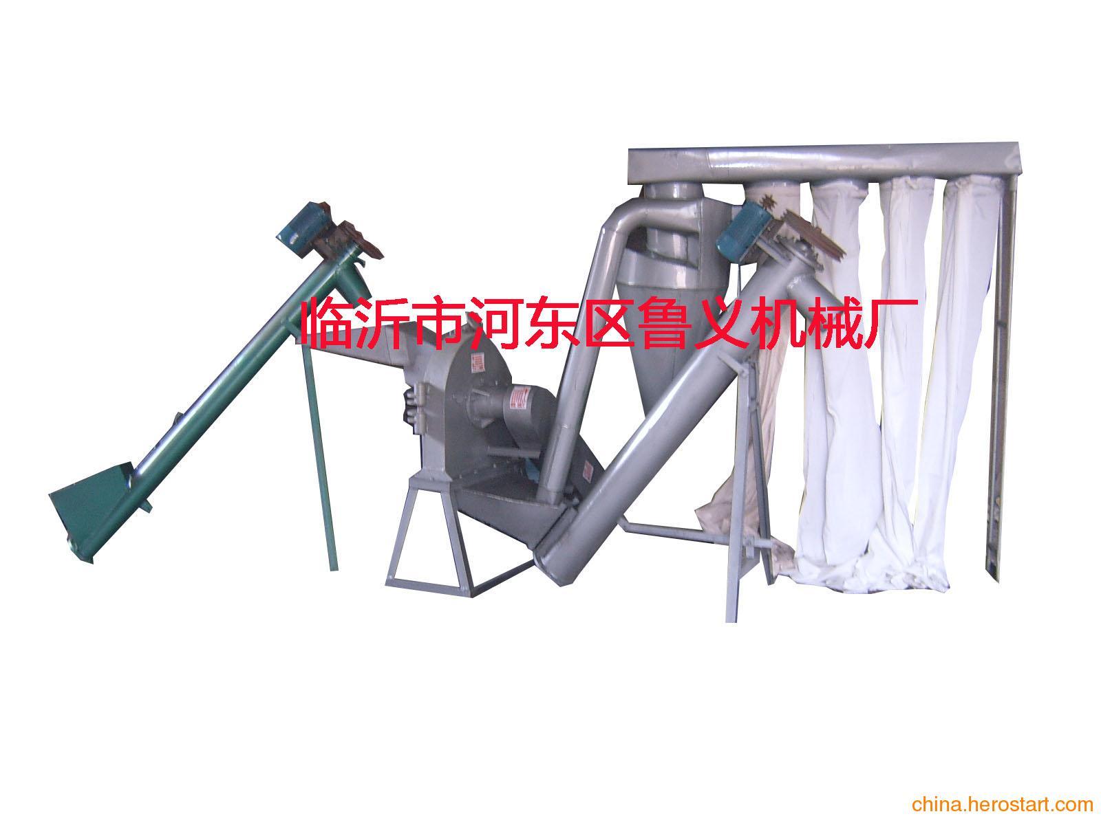 供应FFC-600型全自动肥料粉碎加工设备