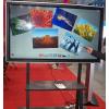 供应视康达42/47/55/65/70/84寸高清液晶教学用电子白板触摸一体机
