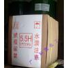 供应中分子量聚异丁烯 5.5万聚异丁烯增粘母粒、高档胶粘剂