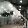 供应重庆工业加湿器-超声波加湿器厂家-烟草厂加湿设备