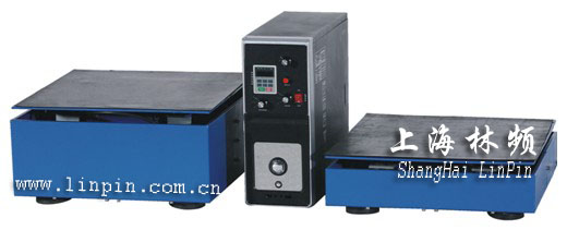 供应振动台/振动试验台/振动试验机林频优