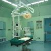 安徽嘉罗设备安装工程有限公司 环境净化装饰  安装设计