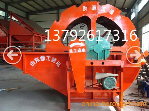 供应山东鼎工生产定做 洗砂选铁设备 磁选机生产厂家