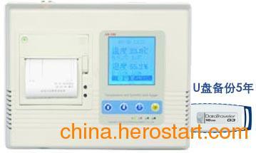 供应药品试剂温湿度记录仪JQA-5016