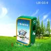 供应LJX-GG-08广告垃圾箱