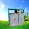 供应LJX-PT-08分类垃圾箱