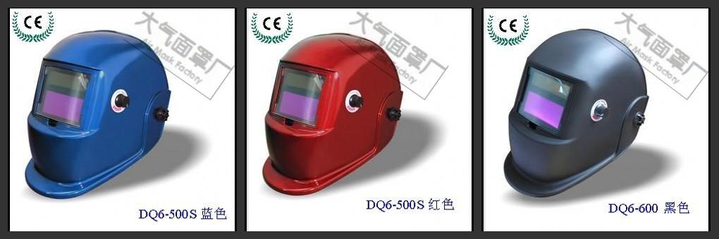 供应大气面罩厂<DQ6系列>