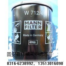双明供应  德国曼·胡默尔滤芯油滤W714-2