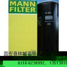 双明供应   德国曼·胡默尔滤芯油滤W962