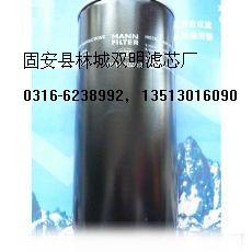 双明供应  德国曼·胡默尔滤芯油滤W11102-12