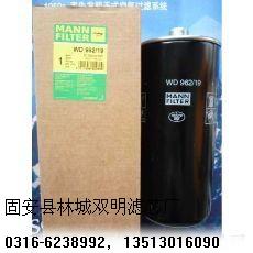 双明供应  德国曼·胡默尔滤芯油滤WD962-19