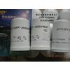 双明供应  德国曼·胡默尔滤芯油滤WD13145