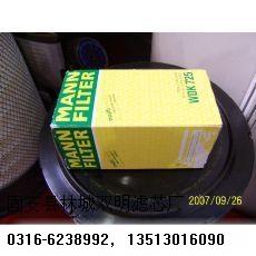 双明供应 德国曼·胡默尔滤芯油滤WDK725