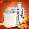 供应WF-A4000榨果汁机 渣汁分离榨汁机 家用电动水果多功能原汁机