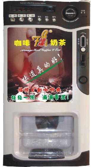 供应韩国进口全自动咖啡机