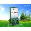 供应LJX-GG-09广告垃圾箱