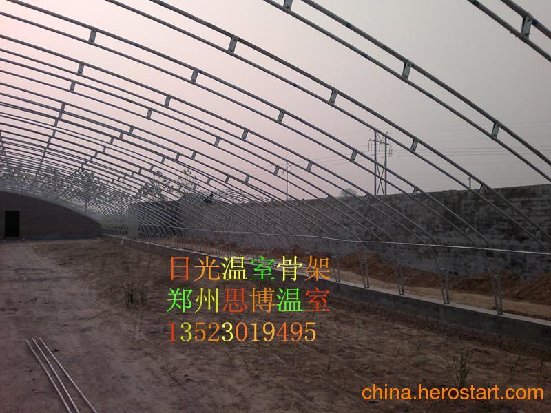 供应【河南日光温室】标准日光温室大棚建造