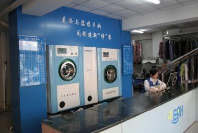 供应藁城干洗机多少钱 干洗店的设备
