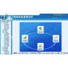 供应维新V3.1物业管理软件