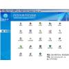 供应维瓣V3.1小区物业收费软件