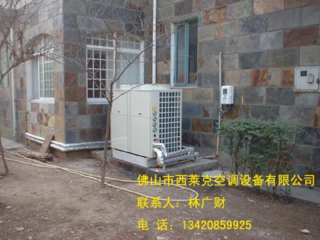 供应超低温型北方采暖设备、低温供暖热泵