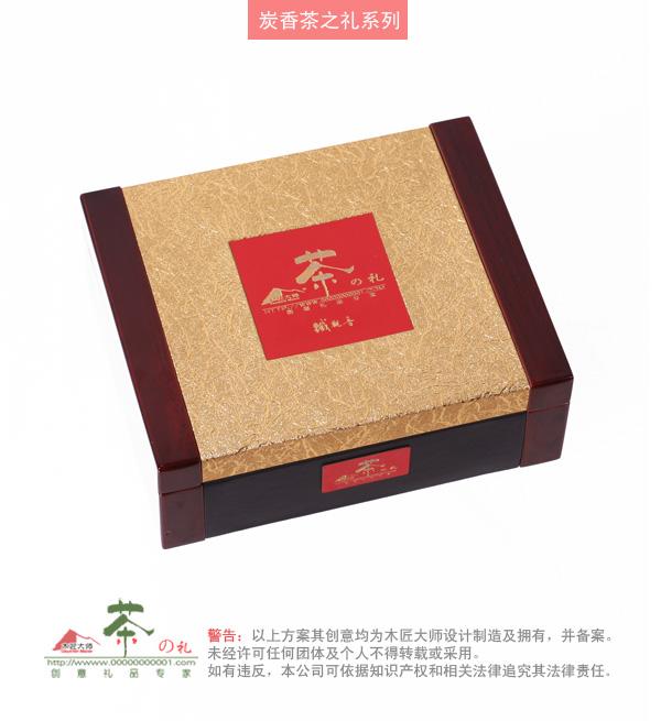 供应**茶叶木盒