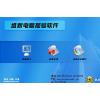 供应维新V2.1电脑摇号软件