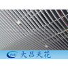 供应广东铝方通/铝方通厂家/铝方通公司