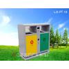 供应LJX-PT-10分类垃圾箱