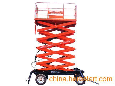 供应导轨式电动液压升降货梯