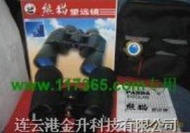 供应双筒望远镜|熊猫望远镜10X50