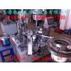 供应浙江做全自动攻丝机做的最好的厂_温州厂家地址