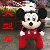 泉州规模大的电动毛绒玩具车供应商,北京电动毛绒玩具车