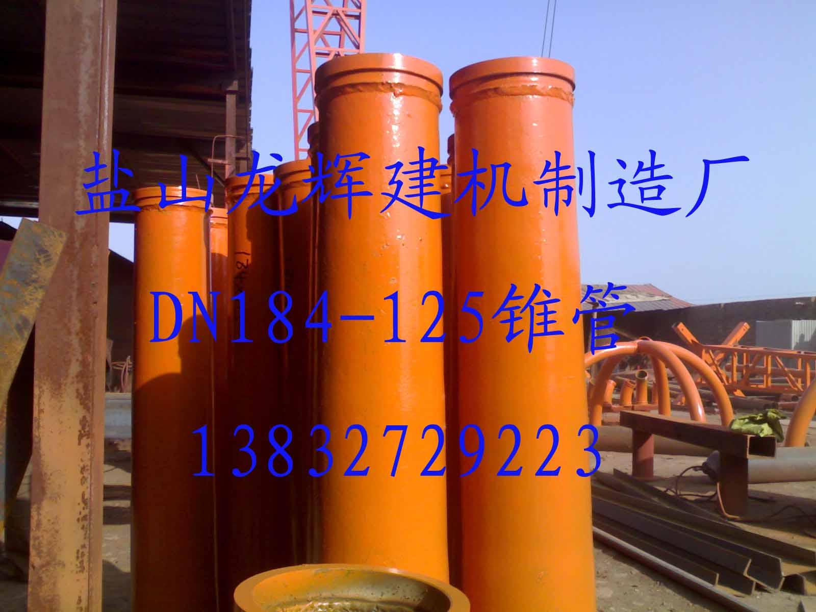 供应泵管 混凝土泵车配件