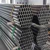 供应金鼎管业(多图)、热交换器焊管、热交换器