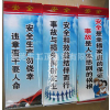 供应工厂安全标语 广告标语 工厂品质标语 车间标语